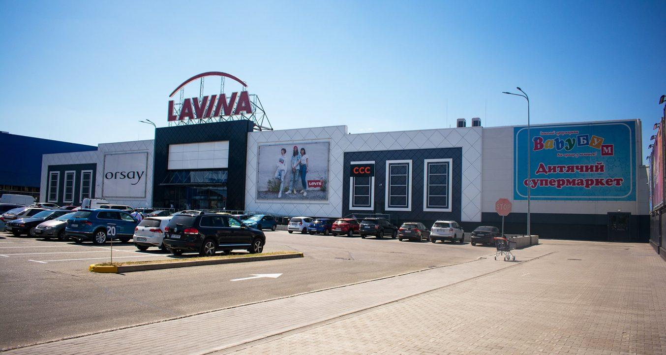 ТРЦ «Lavina»
