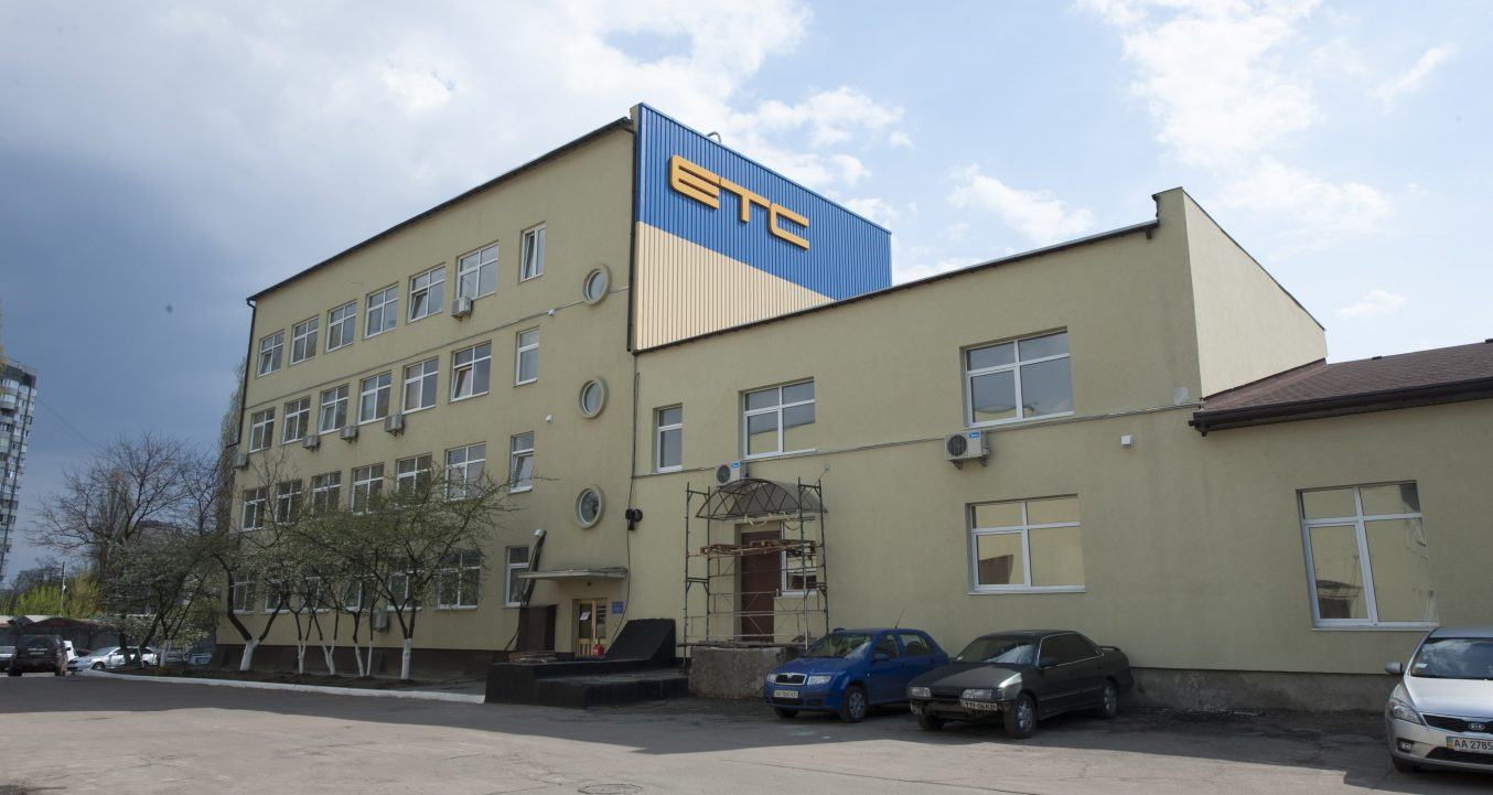 Группа компаний «ЕТС»