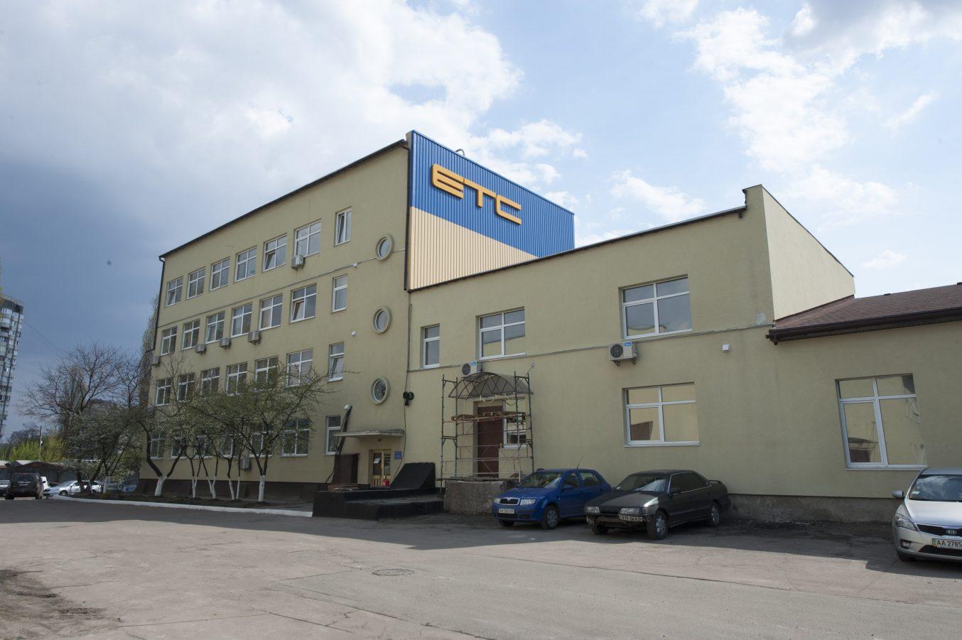 Група компаній «ЄТС»
